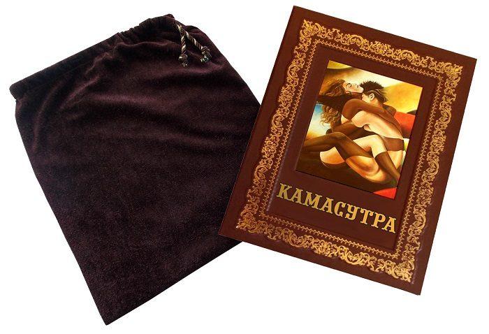 Подарочное издание Камасутры