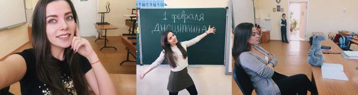 Софья из Красноярска