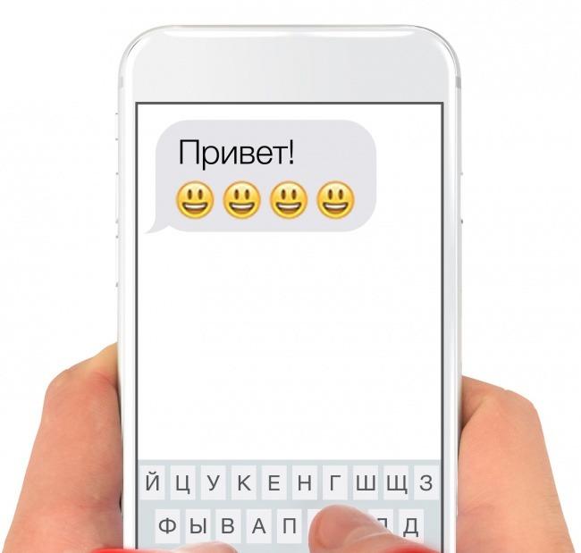 Человек печатает сообщение в телефоне