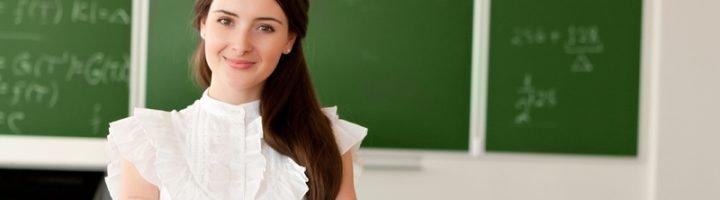 красивая учительница