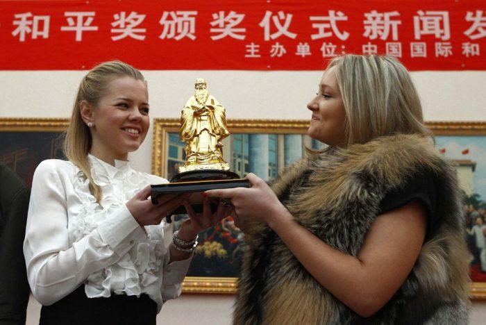 Премия имени Конфуция