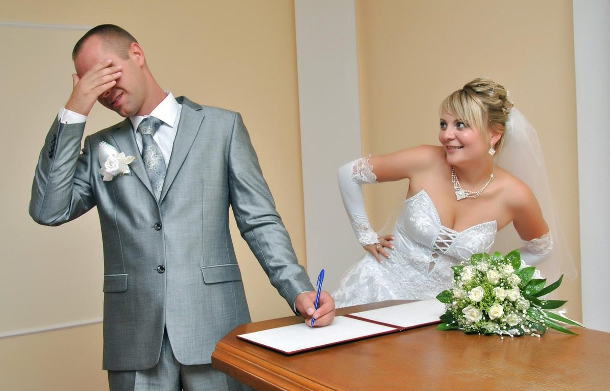 Картинки о втором браке