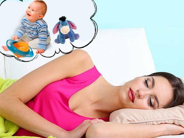 Женщина спит и видит во сне ребёнка