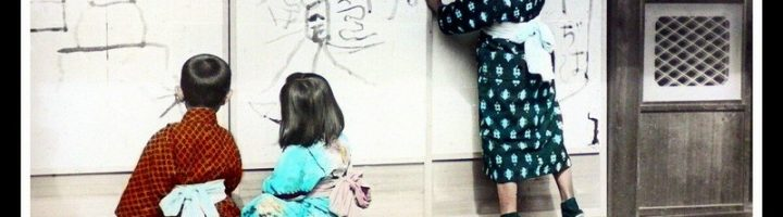 дети в Японии рисуют на стене