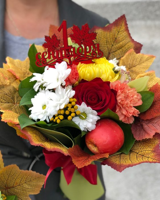 букет с кленовыми листьями и надписью