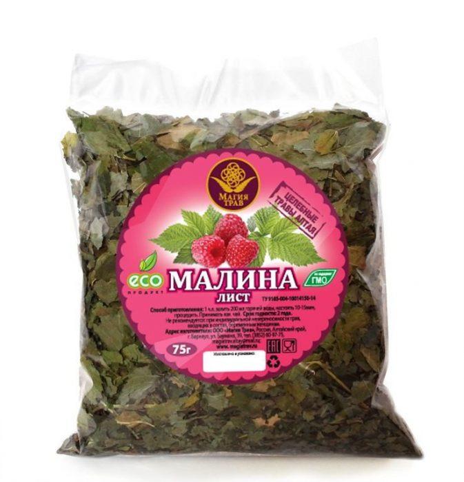 Листья малины — растительное сырье в пакете