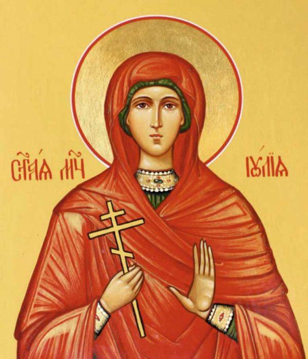 Икона Святой мученицы Иулии
