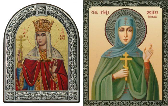 Иконы святых мучениц Александры и Василисы