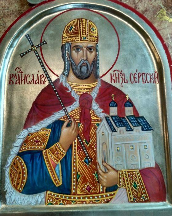 Святой Владислав (князь Сербский)
