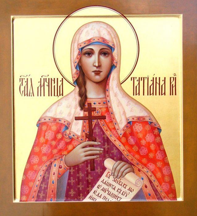 Икона святой великомученицы Татьяны