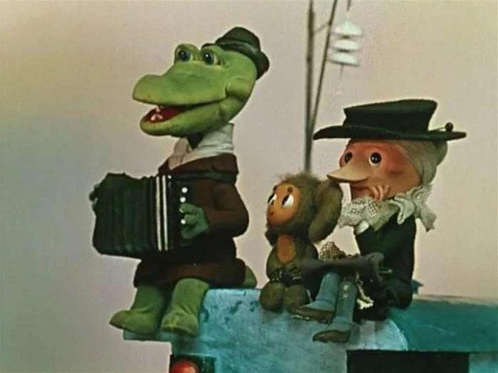 Крокодил Гена, Чебурашка и старуха Шапокляк