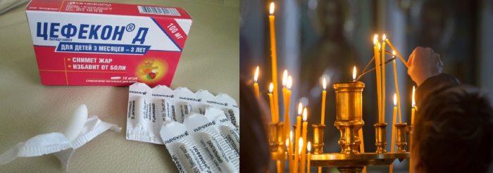 Ректальные детские свечи и горящие свечи в церкви