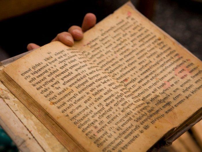 Старинная книга на санскрите