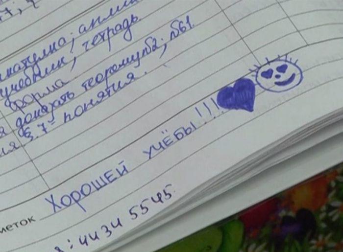 аккуратно заполненный дневник