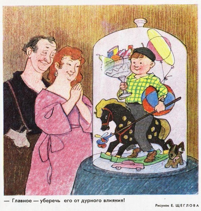 Ребёнок с игрушками находится под стеклянным колпаком, рядом стоят умиляющиеся родители: карикатура советского времени