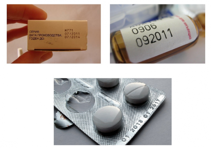 Срок годности на картонной упаковке, стеклянном флаконе, блистере с таблетками