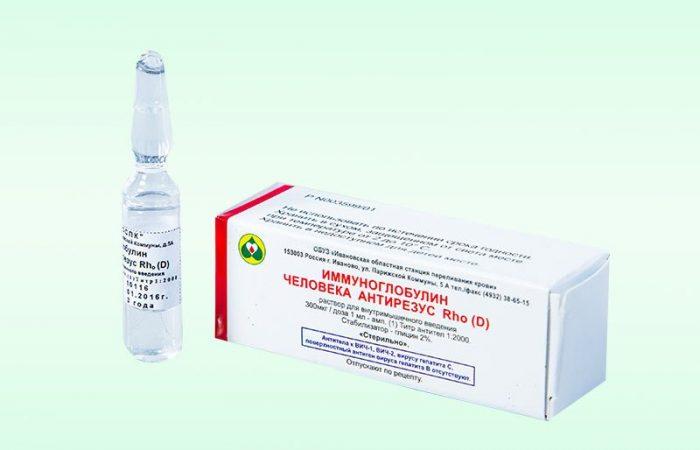 Упаковка и ампула антирезусного иммуноглобулина