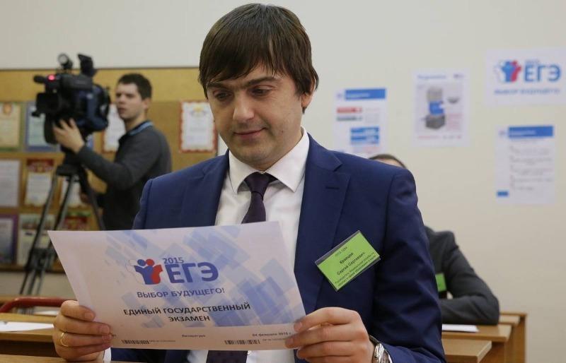 Рособрнадзор рассматривает возможность сдачи ЕГЭ в режиме онлайн