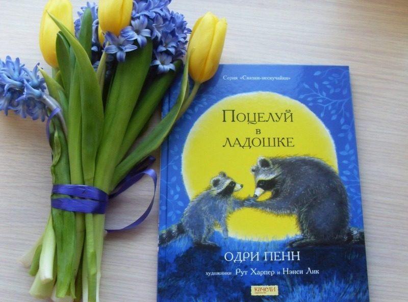 6 книг, которые современные мамы читают ребенку для подготовки к школе