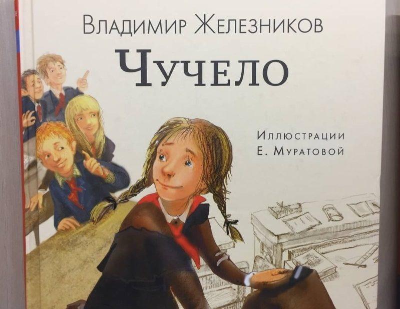 7 советских книг для школьников, которые зачитывали до дыр наши родители