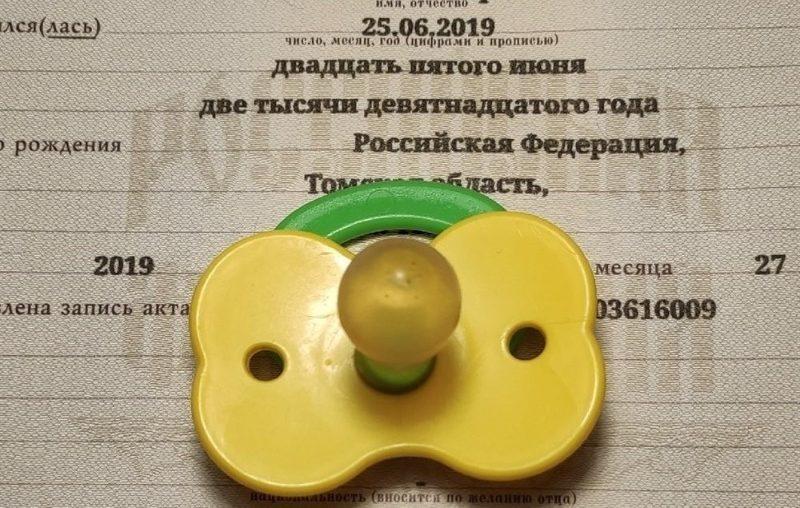 Два редких случая, в которых детям на Руси давали матчество вместо отчества